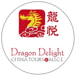Bespoke China Tours